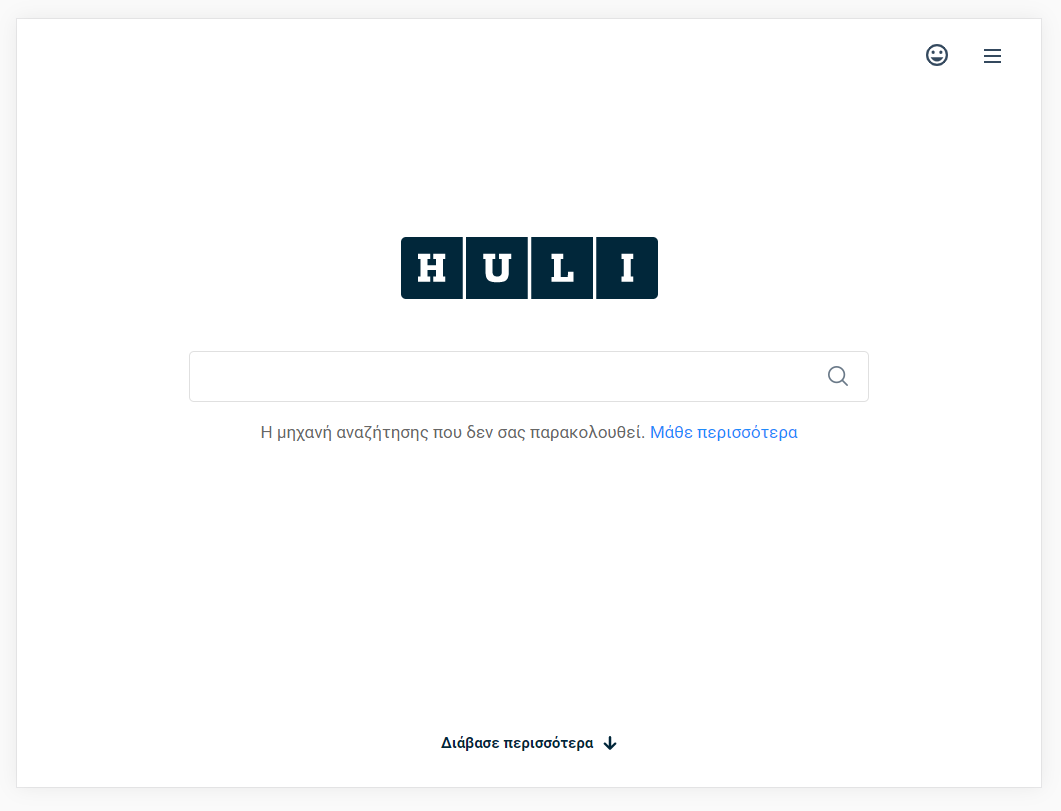 huli-search.png