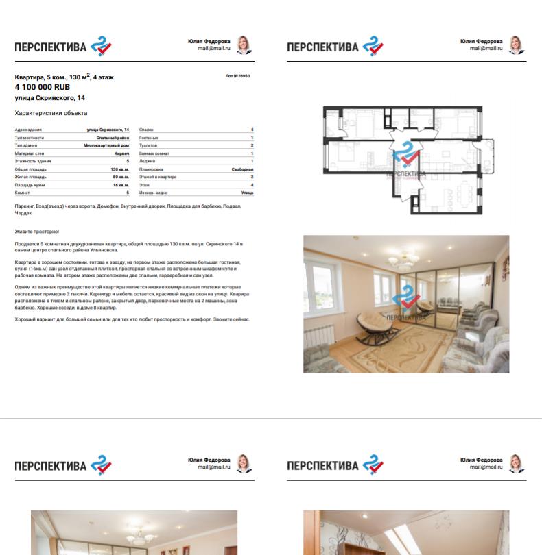 pdf-print-1.png