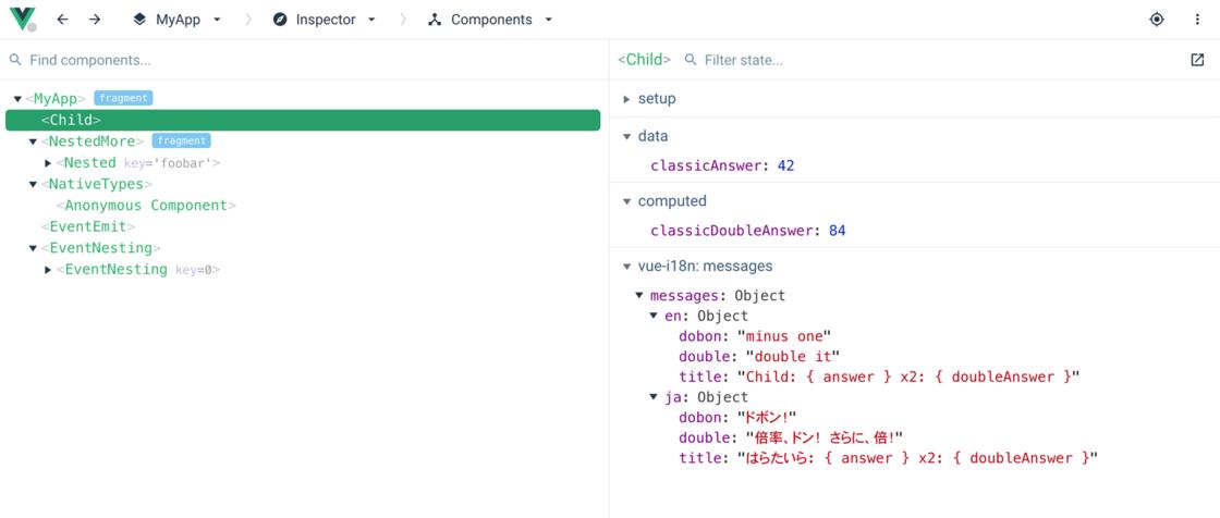 devtools-component-state-custom.png