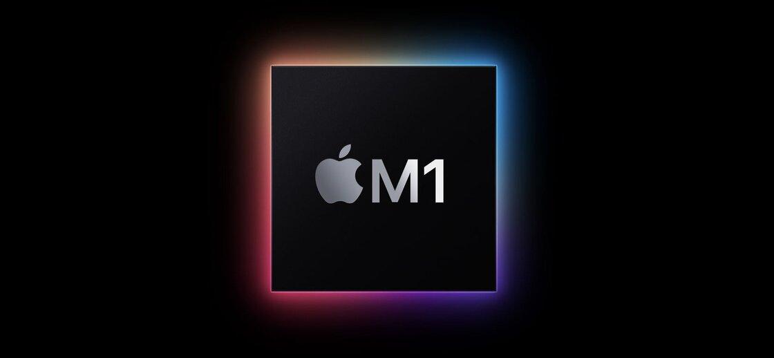 Apple Silicon M1.jpg