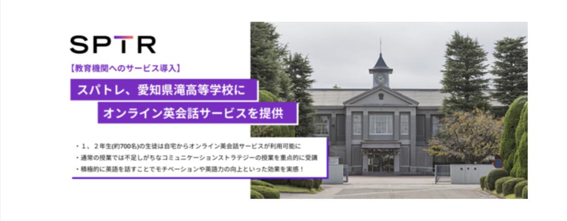 スクリーンショット 2021-03-19 18.25.34.png
