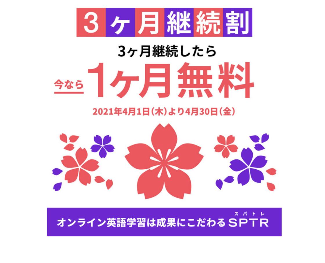 スクリーンショット 2021-04-01 14.23.41.png